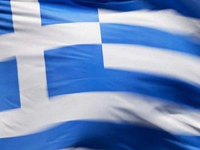 Евросоюз требует от Греции настроить ее судебную систему на борьбу с кризисом