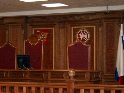 Верховный суд Республики Татарстан — фото 9