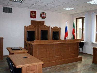 Верховный суд Республики Татарстан — фото 5
