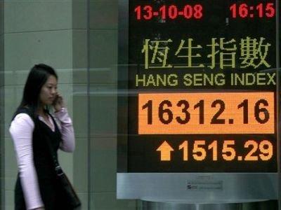 Правительство может отменить двойное налогообложение с Гонконгом