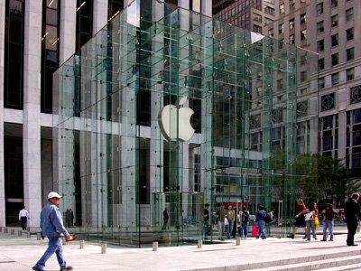 США раскритиковали ЕС за налоговые расследования в отношении Apple