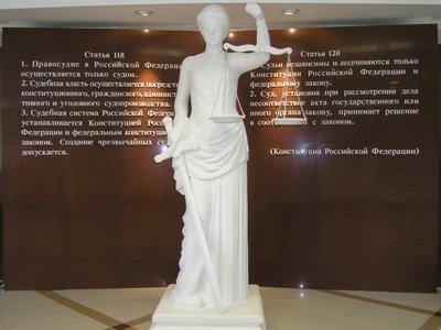 Верховный суд Республики Саха (Якутия) — фото 2