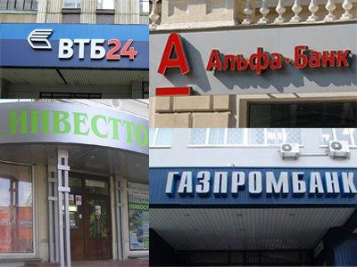 """Осужден заемщик, не возвращавший банку """"ВТБ 24"""" автокредит на 1,5 млн руб."""