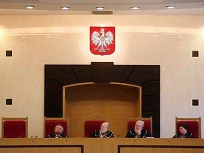 Конституционный суд Польши