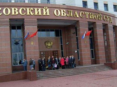 Московский областной суд — фото 1