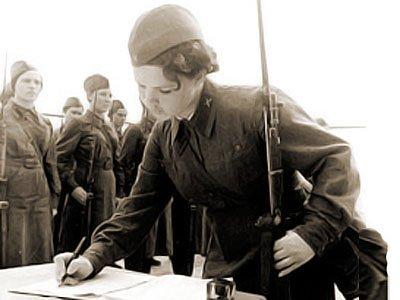 Секс 1941 1945г