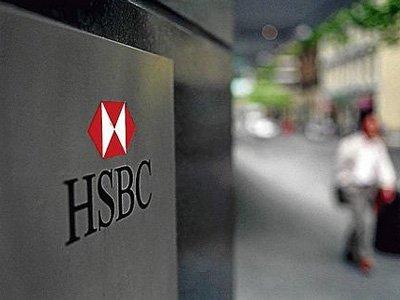 Суд США отклонил иск к HSBC из-за помощи фонду Бернарда Мэдоффа