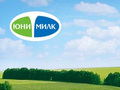 """ФАС запретила """"Юнимилк"""" избирательно заставлять молоко дешеветь"""