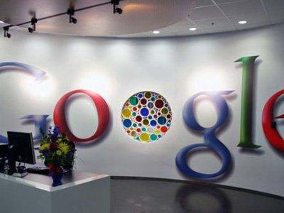Суд отклонил апелляцию Google в рамках спора с ФАС