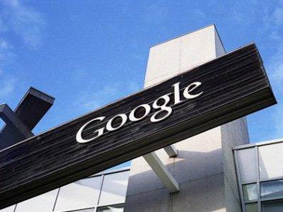 Роспатент отказался брендировать дочернюю структуру Google