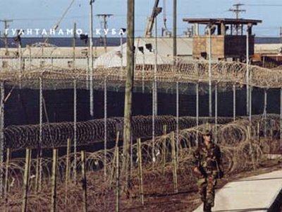 Суд не стал запрещать принудительное кормление в Гуантанамо по формальным основаниям