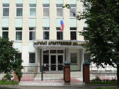 Председатель суда: кузнецов владимир иванович, тел: 32-29-10