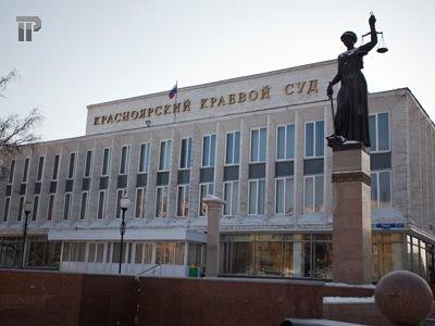 Красноярский краевой суд — фото 3