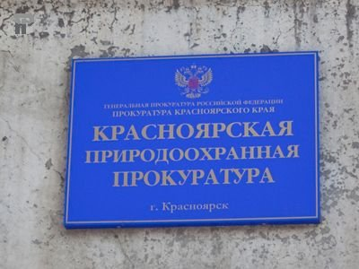 ВКрасноярске впервый раз оштрафовали перевозчика завыхлопы автобуса