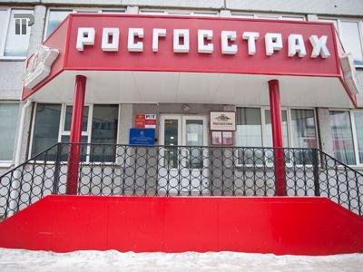 """Апелляция утвердила запрет на рекламу Росгосстраха со слоганом """"Все правильно сделал"""""""