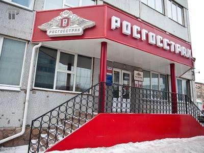 """Женщина, сбитая при переходе через дорогу, взыскала с """"Росгосстраха"""" 200000 руб. на металлический корсет"""