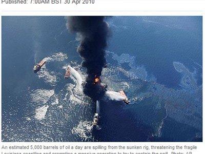 Рыбаки из Луизианы судятся с British Petroleum