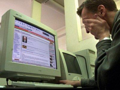 Судят женщину, написавшую в Интернете о беременности и аборте бывшей невестки