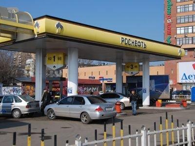 """ФАС наказала ювелирную сеть за подарки клиентам """"Роснефти"""", в которых не оказалось драгметалла"""