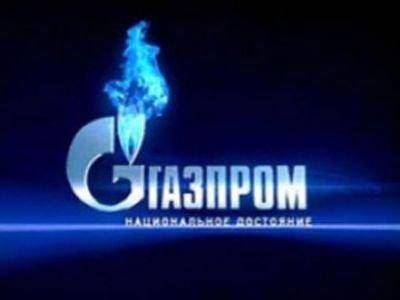 """Иск """"Газпрома"""" к Украине подан в Стокгольмский арбитражный суд"""