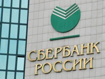 Прокуратура обжаловала условный приговор сотруднице Сбербанка за участие в 100-миллионной афере