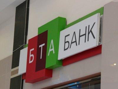 Сайт банка тураналем казахстана