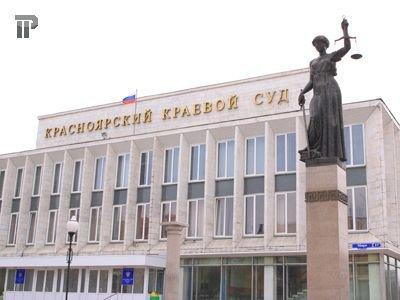 Судебная коллегия по гражданским делам оснований для снижения суммы компенсации не увидела: работник получил 130 000 рублей за моральный вред