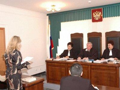Арбитражный суд Западно-Сибирского округа