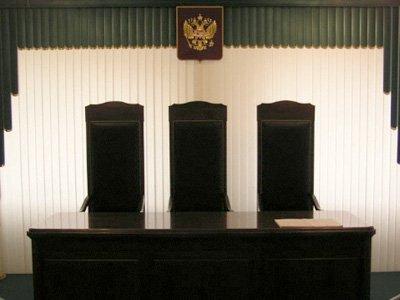 Арбитражный Суд Западно-Сибирского Округа (АС ЗСО) — фото 4