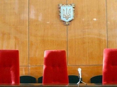 На Украине шестерых судей отстранили от должности по ходатайству генпрокурора