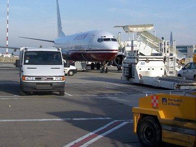Государственное имущество передано в аренду авиапредприятию «Черемшанка» с нарушением требований закона