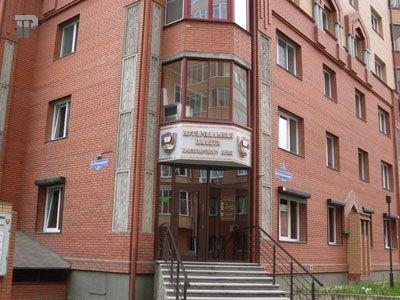 Нотариальная палата Красноярского края
