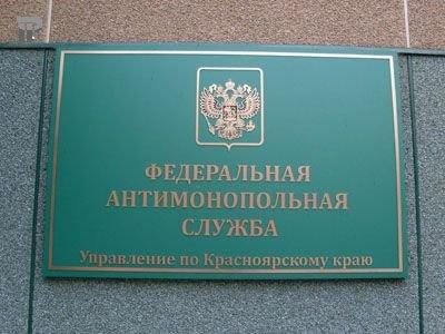 Антимонопольщики возбудили дело по заявлению ОАО