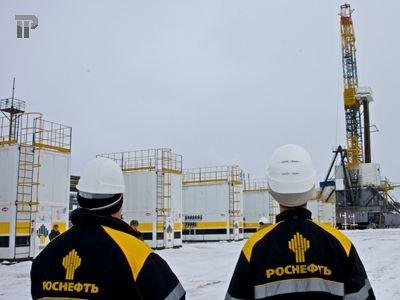 """Суд отказал """"Роснефти"""" в получении документов, дающих право на льготу 60 млрд руб."""