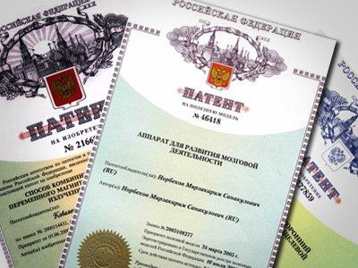 ФАС разрешит суду продавать патент без согласия правообладателя