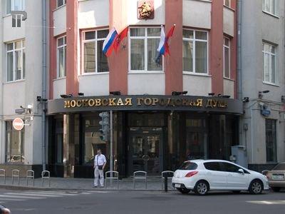 На бесплатную юрпомощь власти Москвы выделили в 22 раза меньше средств, чем в Подмосковье
