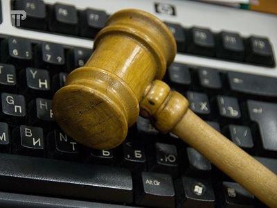 В России будут выносить электронные приговоры на основе электронных доказательств