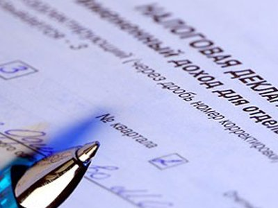 Налоговая преступность  и судебная практика