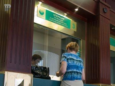 ФАС возбудила дело на Сбербанк за комиссию в 1,5% при оплате коммунальных услуг