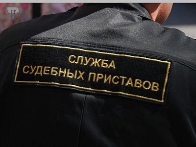 Мировой судья оштрафовал руководителя приставов по обеспечению деятельности столичных судов
