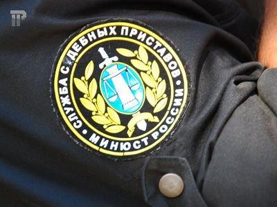 Замглавы отдела УФССП, предложившему взятку в 1 млн руб. своему коллеге, назначен 60-миллионный штраф