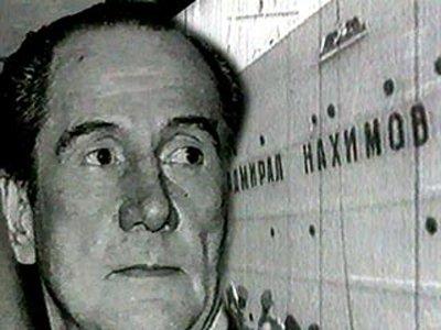 """Суд по делу советского """"Титаника"""""""