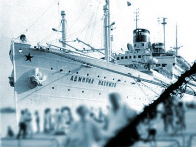 """Следствие и суд по делу советского """"Титаника"""", за 8 минут унесшего 423 жизни"""