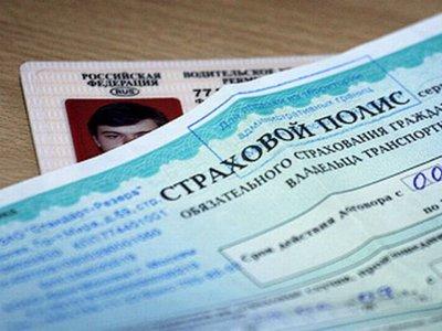 """Автомобилист взыскал моральный вред за навязывание услуг """"Росгосстрахом"""""""