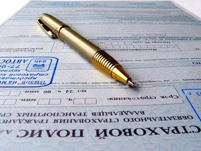 Госдума установила приоритет ремонта над страховой выплатой по ОСАГО