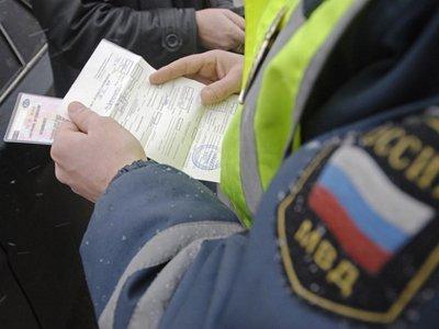 Бывший сотрудник ГИБДД, помогавший оформлять контрабандные машины, оштрафован на 30000 руб.