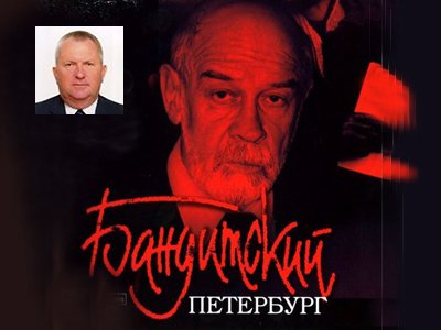 """Следствие: продюссер """"Бандитского Петербурга"""" застрелился из дробовика"""