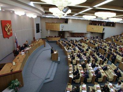 Депутаты Госдумы предлагают амнистировать осужденных за экономические преступления