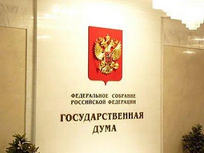 Госдума отсрочила исполнение идеи Медведева о принудительных работах