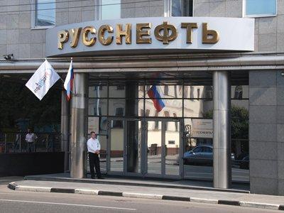 """""""РуссНефть"""" проведет IPO на Московской бирже до конца года"""